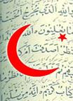 Conosciamo l-Islam