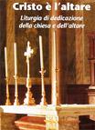 La Liturgia della Chiesa