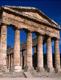 Rome Total War Schola
